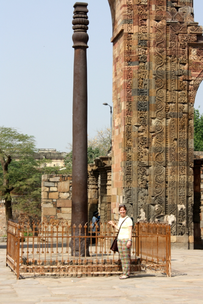 Bier-Traveller.com Qutub Minar Delhi (60)