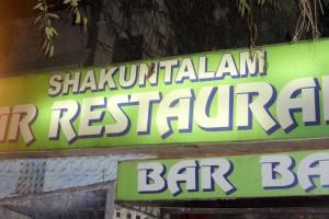 Jaipur Shakuntalam Restaurant Bier-Traveller (1)
